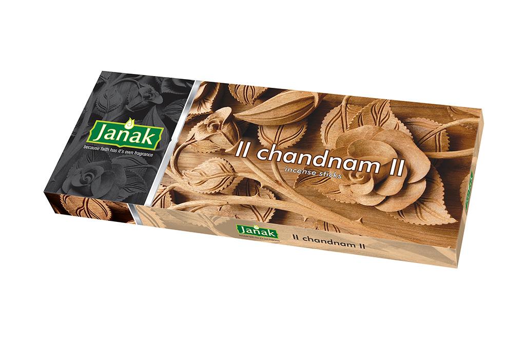 Chandnam_ctp_final-copy.jpg